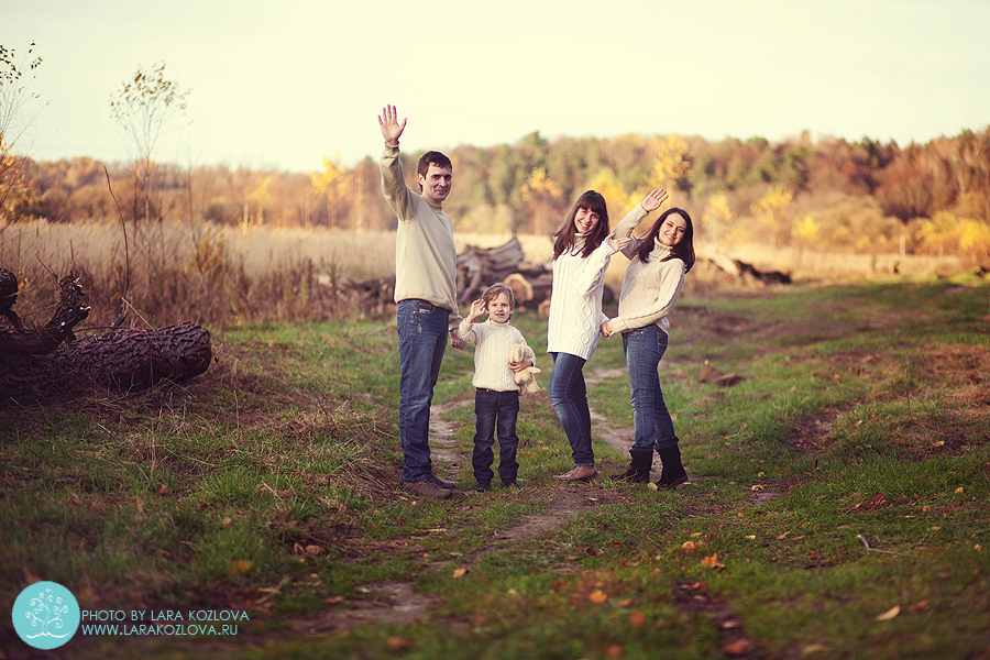 Осенняя семейная фотосессия
